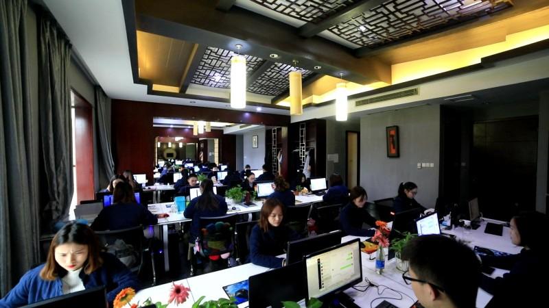 成都润馨堂药业-销售中心