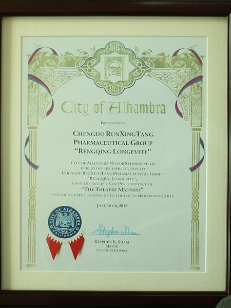 美国加州洛杉矶阿罕布拉布市长颁发证书