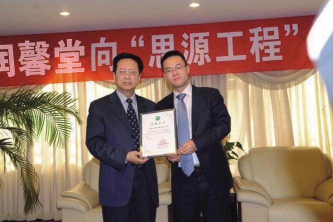 民建中央主席陈昌智与集团公司董事长莅临润馨堂集团图片